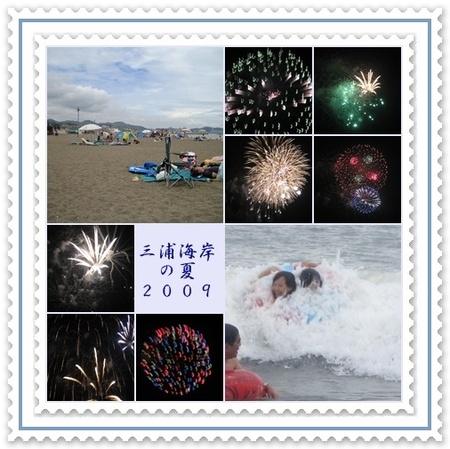 Miura_09