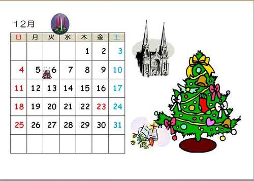 Dec_calender_2010_4