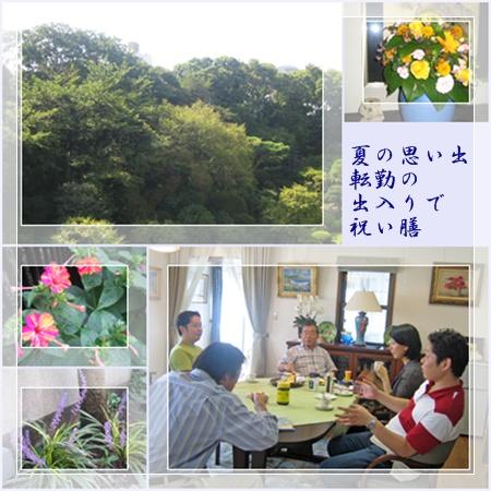 Tenkin_09